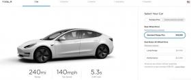 Tesla снимает с продажи