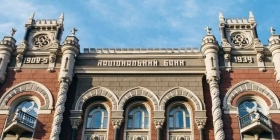 ЦБ Украины надеется