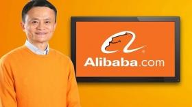 Alibaba открывает