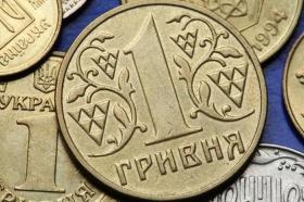 Валюты стран бывшего