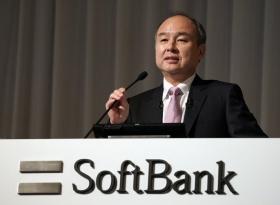 SoftBank запускает новый