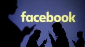 Facebook предложила СМИ
