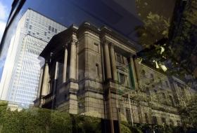 Возможности Банка Японии