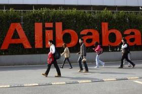 Alibaba откладывает