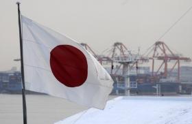 Япония снизила оценку