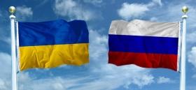 Украина приостановила