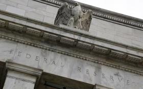 ФРС тушит пожар на