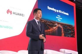 Huawei инвестирует 50
