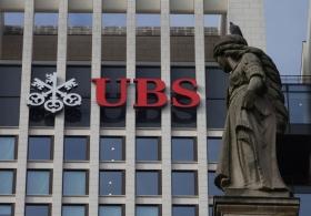 UBS сообщил о падении