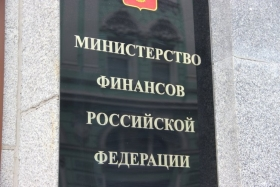 Аукцион Минфина: