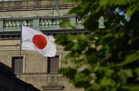 Чиновники ЦБ Японии в
