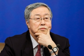 Экс-глава ЦБ Китая