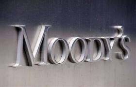 Moody`s ухудшило прогноз