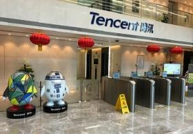Акции Tencent упали на