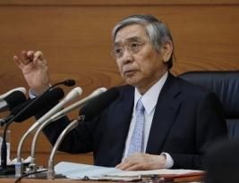 Банк Японии видит