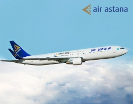 Казахстанская Air Astana