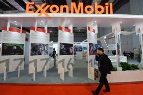 Exxon Mobil планирует