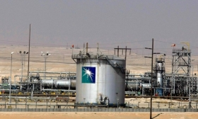 Акция Saudi Aramco будет