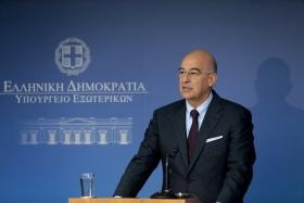 Греция высылает посла