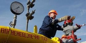 Украина снизила запасы