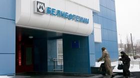Белоруссия договорилась
