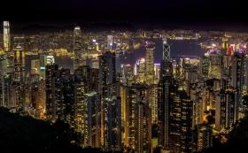Правительство Гонконга