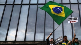 Бразилия решила не