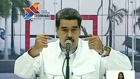 Мадуро возложил на