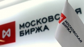Рубль и российские