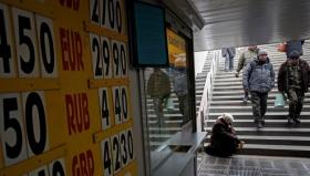 МВФ: Украина без реформ