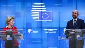 Еврокомиссия и