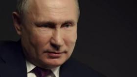 Путин: государство