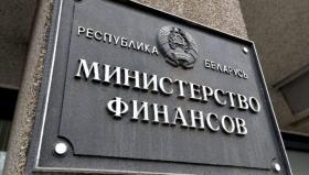 Белоруссия попросит