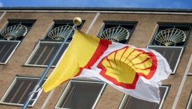 Shell выходит из