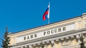 Банк России продолжит