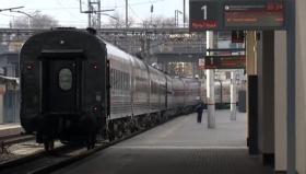 Отменены поезда из