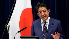 Япония собирается