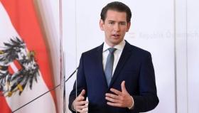 Австрия планирует начать