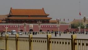 Китай получит экстренный