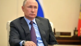 Путин предложил новые