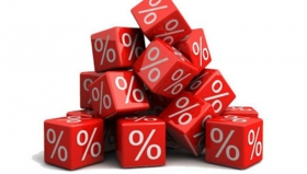 ЦБ: средняя ставка по