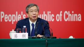 Китай продолжит усилия