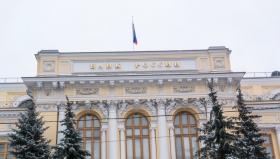 Прибыль российских