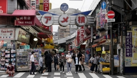 Власти Японии утвердили