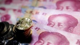 Курс офшорного юаня