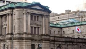 Вложения Банка Японии в