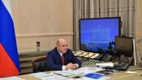 Премьер-министр России