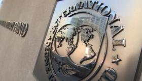 МВФ ухудшил оценку
