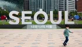 ВВП Южной Кореи