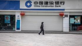 ЦБ Китая требуются